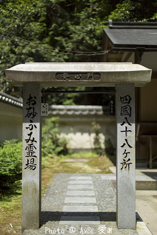 京都 狸谷山不動院