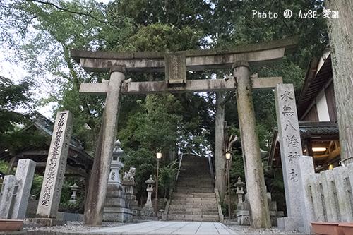 下呂温泉 森水無八幡神社