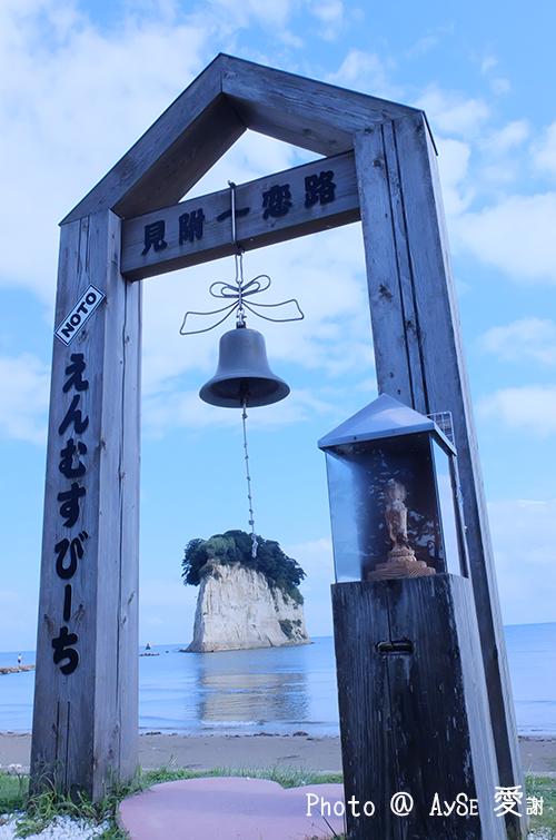 見附島(軍艦島)えんむすびーち