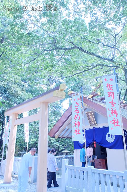 佐留女神社
