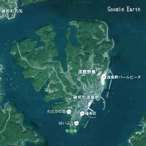 渡鹿野島 わたかの島