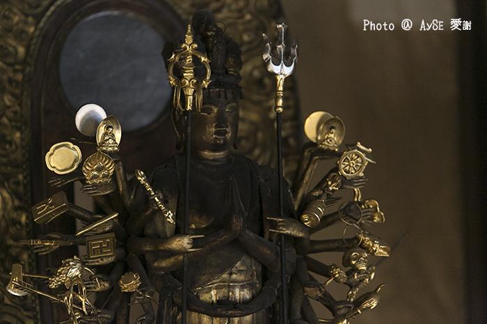 愛宕念仏寺