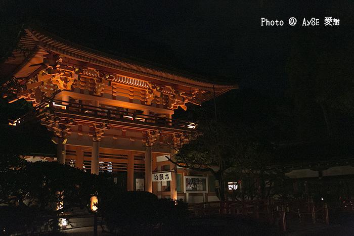 上賀茂神社 特別拝観