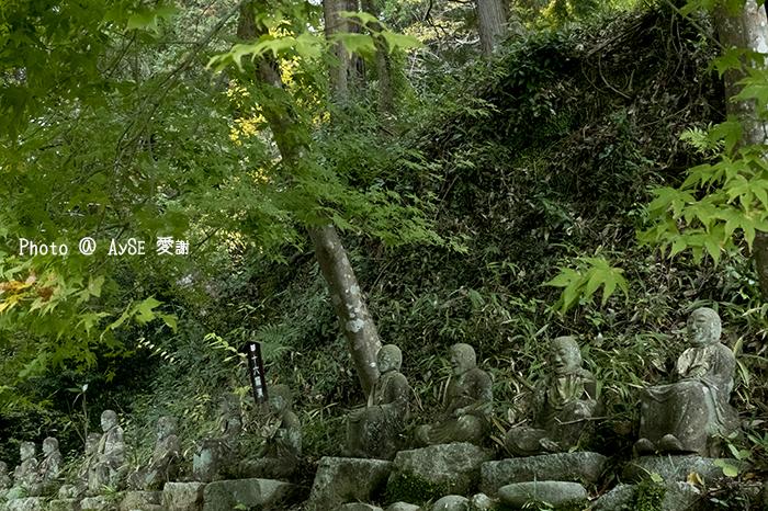 香嵐渓 香積寺