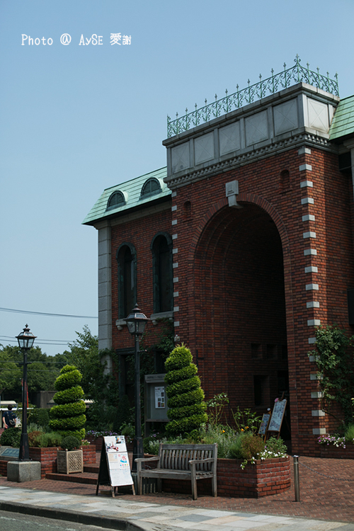 岩崎博物館(ゲーテ座記念) 岩崎学園
