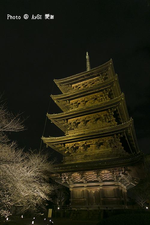 東寺 世界遺産 真言宗総本山 教王護国寺