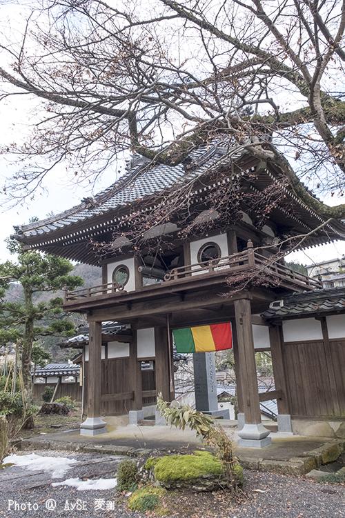 湯村温泉 正福寺