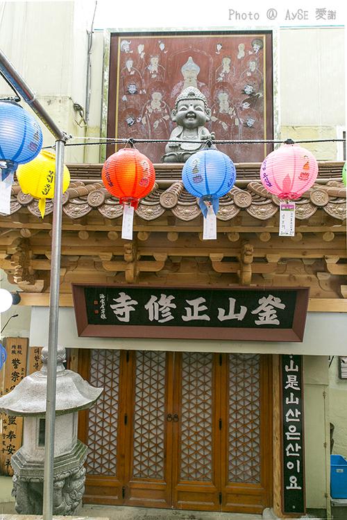 釜山 正修寺