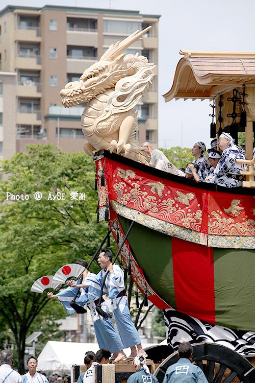 祇園祭 後祭巡行 大船鉾