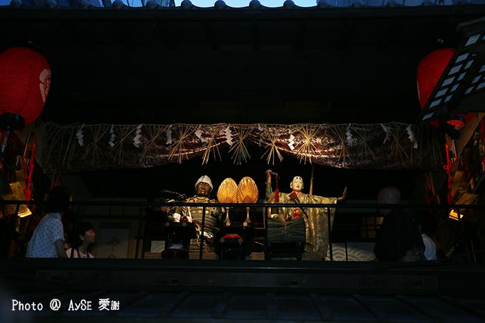 祇園 後祭 宵山