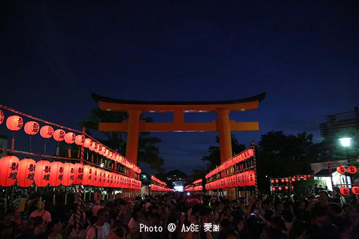 伏見稲荷大社 宵宮祭