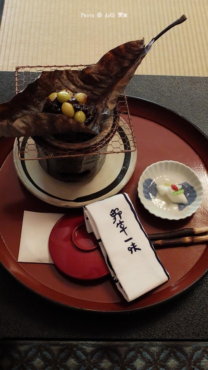 摘草料理 美山荘