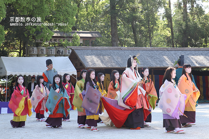 葵祭 上賀茂神社 社頭の儀